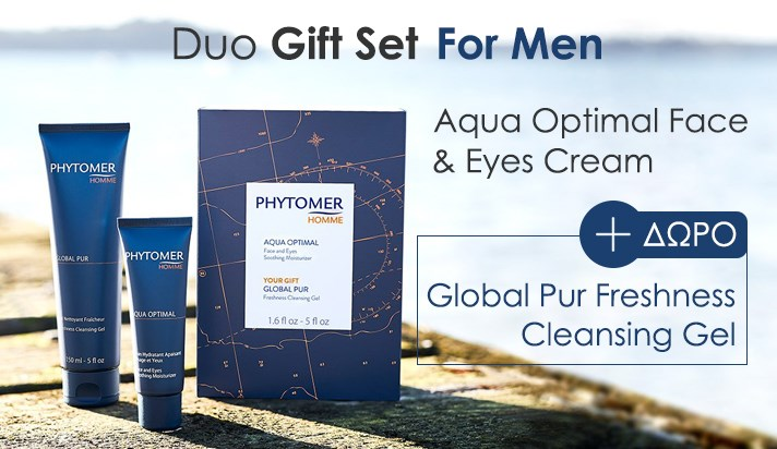phytomer banner duo gift set for men