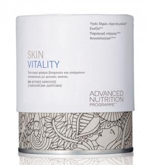 Skin Vitality 60caps- Μοντέρνα πολυβιταμίνη